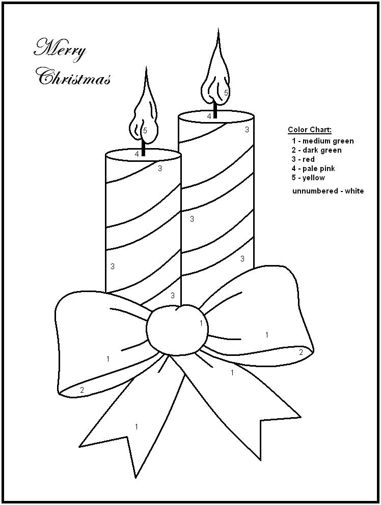 My Favorite Christmas Gift Coloring Page