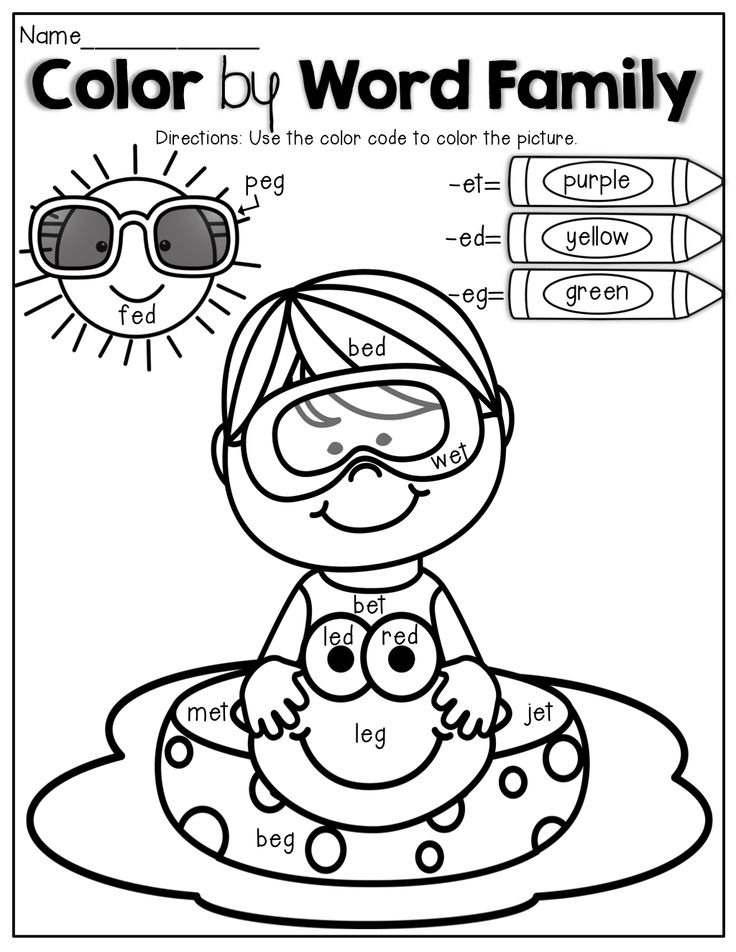 Cvc Coloring Coloring Pages