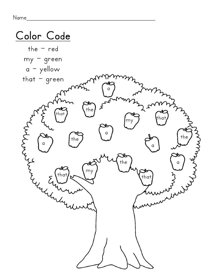 Apple Themed Coloring Pages : Apples sight word color by code learning themes