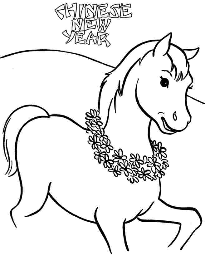 Colouring Sheets 2014 Wooden Horse